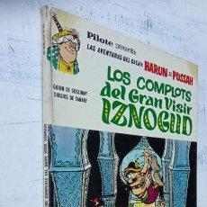 Cómics: PILOTE BRUGUERA 1970 - LOS COMPLOTS DEL GRAN VISIR IZNOGUD -LAS AVENTURAS DEL CALIFA HARUN EL PUSSHA. Lote 211515934
