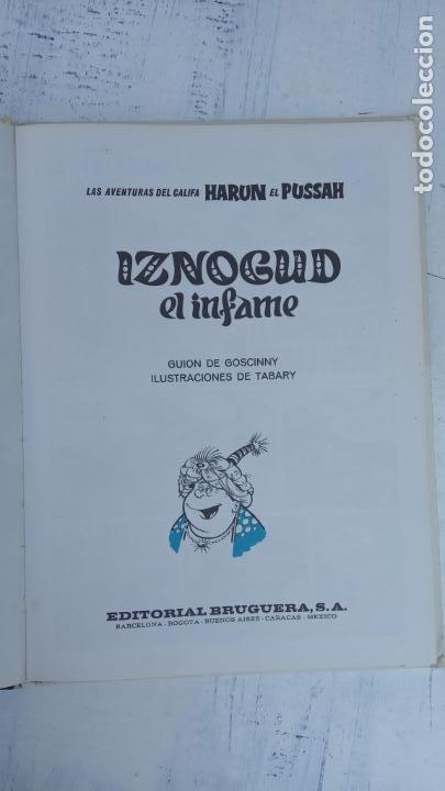 Cómics: PILOTE BRUGUERA 1971 - IZNOGUD EL INFAME - LAS AVENTURAS DEL CALIFA HARUN EL PUSSAH - TABARY - Foto 4 - 211516386