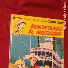 Cómics: LUCKY LUKE 9 - REMONTANDO EL MISSISSIPI - MORRIS & GOSCINNY - CARTONE. Lote 211629650