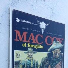 Cómics: MAC COY Nº 12 - EL FORGIDO - MUY NUEVO - HERNÁNDEZ PALACIOS - 1985 GRIJALBO. Lote 212220671