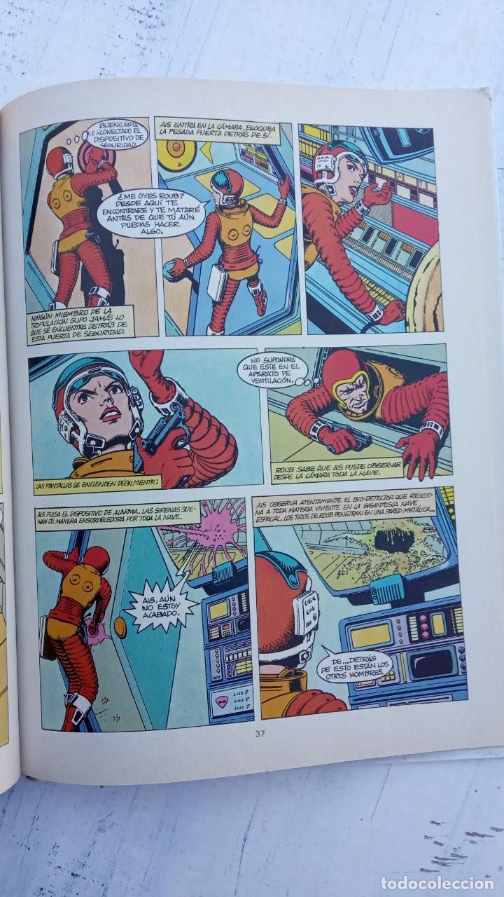 Cómics: LOS DIOSES DEL UNIVERSO Nº 1 - ATERRIZAJE EN LOS ANDES - ERICH VON DANIKEN - 1979 EDI. JUNIOR - Foto 12 - 212220872