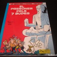 Cómics: COMIC LES AVENTURES D´ESPIRU I FANTASTIC : EL PRESONER DELS SET BUDES ( FRANQUIN & GREGG ). Lote 213447122