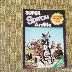 Comics: SUPER SPIROU ARDILLA - AÑO II - PORTADA INDIO AMERICANO A CABALLO -(M1). Lote 213761135