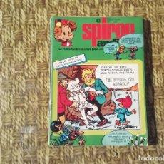 Comics: SPIROU ARDILLA - Nº 43 - AÑO II - PORTADA TÓTEM DEL ESPACIO -(M1). Lote 213762277