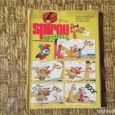 Fumetti: SPIROU ARDILLA - Nº 63 - AÑO II - PORTADA PITUFOS JUAN PIRLUIT -(M1). Lote 213764325