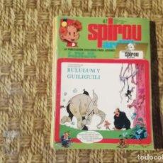 Comics: SPIROU ARDILLA - Nº 47 - PORTADA BULULUM Y GUILIGUILI -(M1). Lote 213765933