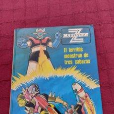 Cómics: MAZINGER Z -EL TERRIBLE MONSTRUO DE TRES CABEZAS-COMIC EDICIONES JUNIOR S,A, GRIJALBO. Lote 213980856