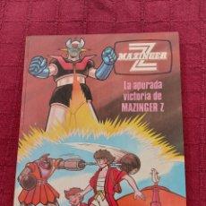 Cómics: MAZINGER Z-LA APURADA VISTORIA DE MAZINGER Z N°4 -COMIC EDICIONES JUNIOR S,A,GRIJALBO. Lote 214014261