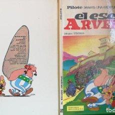Cómics: ASTÉRIX PILOTE 1ª EDICIÓN SIN NÚMERO - EL ESCUDO ARVERNO - MUY BUENO. Lote 215748290