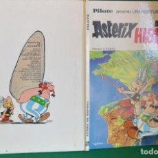 Cómics: ASTÉRIX PILOTE 1ª EDICIÓN SIN NÚMERO - ASTÉRIX EN HISPANIA - MUY BUENO. Lote 215749372