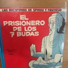 Fumetti: COMIC LAS AVENTURAS DE SPIROU Nº 12 EL PRISIONERO DE LOS 7 BUDAS - TAPA DURA - GRIJALBO. Lote 216841153