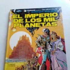 Cómics: EL IMPERIO DE LOS MIL PLANETAS NÚMERO 1, EDICIONES JUNIOR, GRIJALBO. Lote 217113797