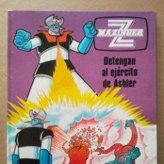 Cómics: MAZINGER Z N°2: DETENGAN AL EJÉRCITO DE ASHLER (JUNIOR GRIJALBO, 1978). BEAUMONT, GARMÉNDIA Y GÜELL. Lote 218009070