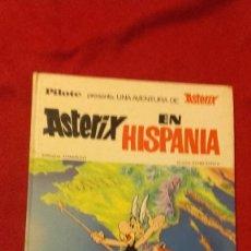 Comics: ASTERIX - ASTERIX EN HISPANIA - GOSCINNY & UDERZO - ED. BRUGUERA - CARTONE. Lote 218450765