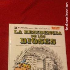 Cómics: ASTERIX 17 - LA RESIDENCIA DE LOS DIOSES - UDERZO & GOSCINNY - CARTONE. Lote 219922271