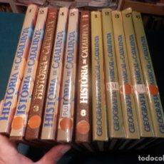Cómics: HISTORIA DE CATALUNYA 6 TOMOS + GEOGRAFIA COMARCAL DE CATALUNYA 5 TOMOS - DRAGUI. Lote 220587563