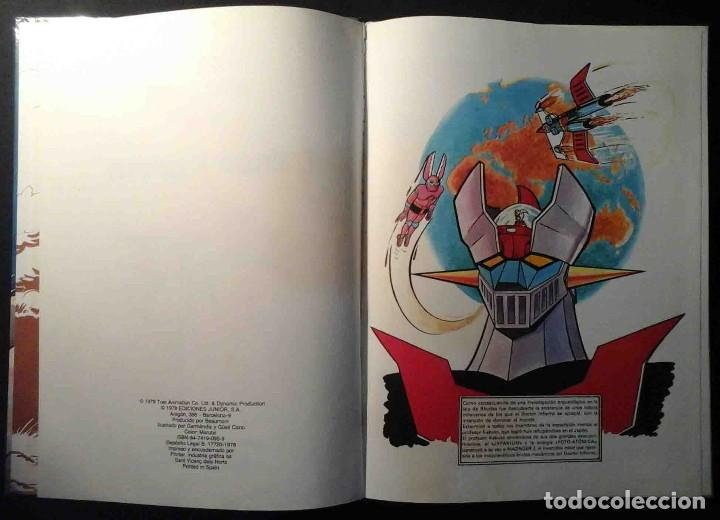 Cómics: Mazinger Z Nº 3 Afrodita A Capturada - Junior / Grijalbo 1978 - Foto 3 - 221848742