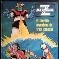 Cómics: MAZINGER Z Nº 5 EL TERRIBLE MONSTRUO DE TRES CABEZAS - JUNIOR / GRIJALBO 1978. Lote 221848762