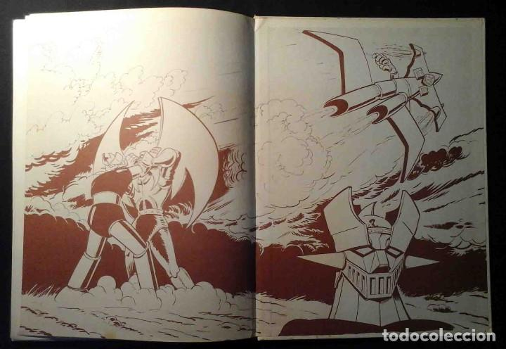 Cómics: Mazinger Z Nº 5 El terrible monstruo de tres cabezas - Junior / Grijalbo 1978 - Foto 5 - 221848762