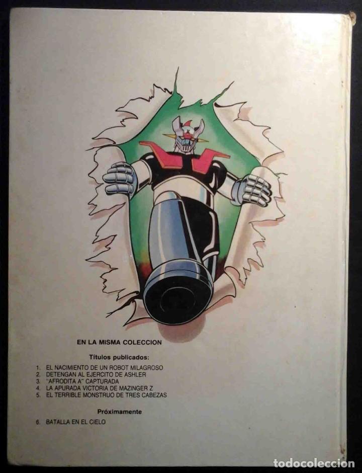 Cómics: Mazinger Z Nº 5 El terrible monstruo de tres cabezas - Junior / Grijalbo 1978 - Foto 6 - 221848762