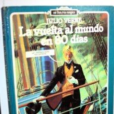 Cómics: LA VUELTA AL MUNDO EN 80 DIAS (JULIO VERNE)- MI LINTERNA MÁGICA - ED. JUNIOR 1981. GRAN FORMATO. Lote 221960620