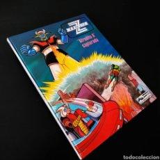 Cómics: CASI EXCELENTE ESTADO MAZINGER Z 3 EDICIONES JUNIOR GRIJALBO. Lote 222108412