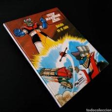 Cómics: CASI EXCELENTE ESTADO MAZINGER Z 6 EDICIONES JUNIOR GRIJALBO. Lote 222108658