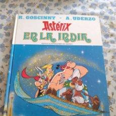 Cómics: ASTÉRIX EN LA INDIA (R. GOSCINNY, A. UDERZO) (ED. JUNIOR SA, ED. GRIJALBO). Lote 222193655