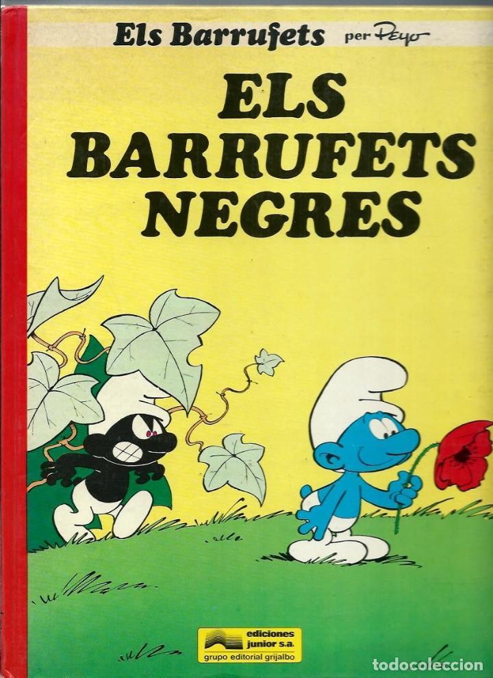 PEYO - ELS BARRUFETS Nº 1 - ELS BARRUFETS NEGRES - EDICIONES JUNIOR 1983, 1ª EDICIO - DIFICIL (Tebeos y Comics - Grijalbo - Otros)
