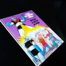 Cómics: BUEN ESTADO MAZINGER Z 2 EDICIONES JUNIOR GRIJALBO. Lote 222108222