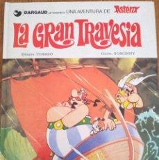 Cómics: ASTÉRIX. LA GRAN TRAVESÍA. Nº22. EDICIONES JUNIOR (GRIJALBO/DARGAUD), 1977. Lote 222313335