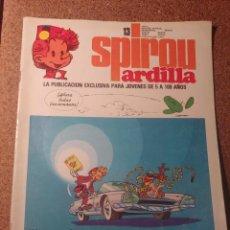 Cómics: COMIC SPIROU ARDILLA Nº 13. Lote 222991943
