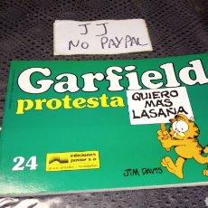 Cómics: GARFIELD 24 PROTESTA EDICIONES JÚNIOR GRIJALBO JIM DAVIS. Lote 223534426