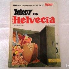Cómics: ASTERIX EN HELVECIA AÑO 1971. Lote 223823370