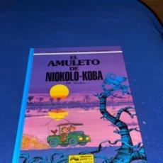 Comics : EL AMULETO DE NIOKOLO-KOBA - LAS AVENTURAS DE SPIROU Nº 37 - ED JUNIOR 1994, 1ª EDICION - COMO NUEVO. Lote 224107272