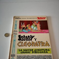 Cómics: ANTIGUO COMIC ASTERIX Y CLEOPATRA 1969. Lote 224970971