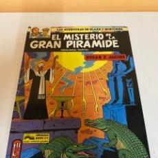Cómics: EL MISTERIO DE LA GRAN PIRAMIDE. Lote 226378532