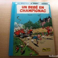 Cómics: LAS AVENTURAS DE SPIROU Y FANTASIO - UN BEBÉ EN CHAMPIGNAC - TOMO 15 - EDICIONES JUNIOR - NUEVO. Lote 226760470