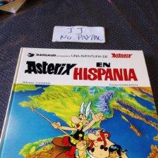 Cómics: ASTERIX EN HISPANIA GRIJALBO DARGAUD TAPA DURA NÚMERO 14. Lote 227576745