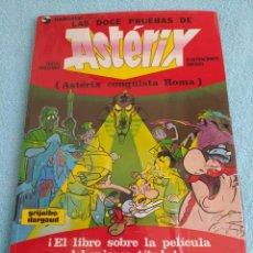Cómics: ASTERIX LAS DOCE PRUEBAS DE ASTERIX Nº 24 NUEVO EN PLASTICO , GRIJALBO DARGAUD TAPA BLANDA 1996. Lote 227881330