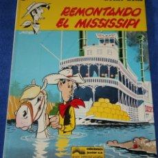 Cómics: REMONTANDO EL MISSISSIPI - LUCKY LUKE - EDICIONES JUNIOR - GRIJALBO ¡1ª EDICIÓN! (1978). Lote 228193945