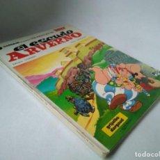Cómics: UNA AVENTURA DE ASTERIX. EL ESCUDO ARVERNO. Lote 229147840