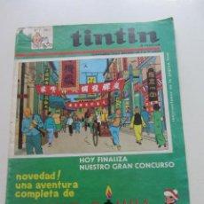 Comics: TINTÍN, SEMANARIO PARA JÓVENES Nº 7 ZENDRERA ARX25. Lote 229575075