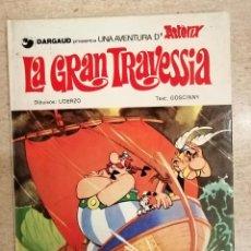 Comics: LA GRAN TRAVESSIA. Lote 229686215
