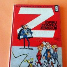 Comics: LAS AVENTURAS DE ESPIRU Y FANTASIO - ESPIRU CONTRA ZORGLUB Nº 9 1970. Lote 229713225