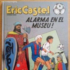 Cómics: ERIC CASTEL Nº 14 - ALARMA EN EL MUSEU - JUNIOR 1984 - CATALÀ. Lote 230205755