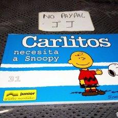 Cómics: CARLITOS SNOOPY 31 EDICIONES JÚNIOR GRIJALBO NECESITA A SNOOPY. Lote 230883855
