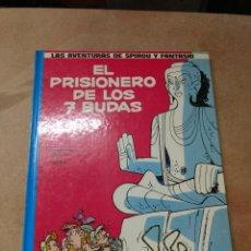 Cómics: LAS AVENTURAS DE SPIROU Y FANTASIO Nº 12 EL PRISIONERO DE LOS 7 BUDAS EDICIONES JUNIOR EN 1995. Lote 231406530
