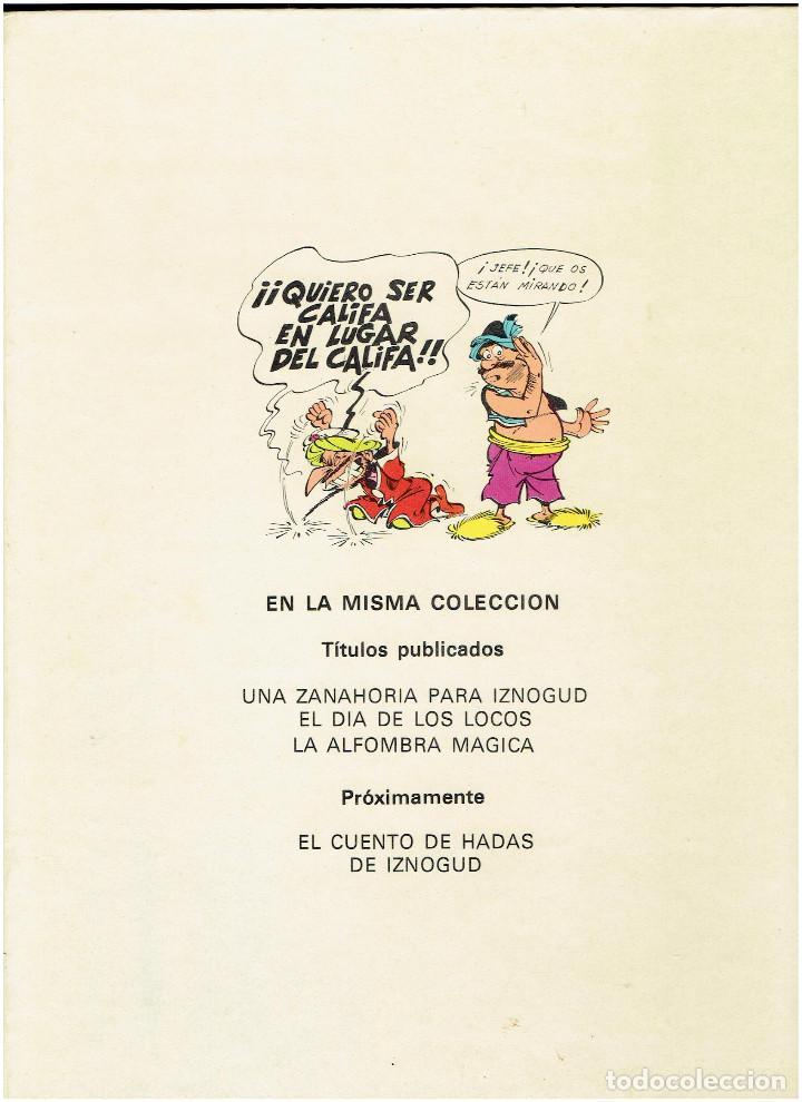Cómics: * LAS AVENTURAS DEL GRAN VISIR IZNOGUD * Nº 3 y 5 * EDICIONES JUNIOR / GRIJALBO 1980 * - Foto 4 - 231553890