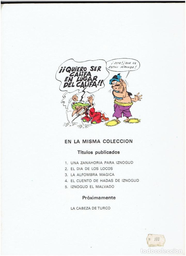 Cómics: * LAS AVENTURAS DEL GRAN VISIR IZNOGUD * Nº 3 y 5 * EDICIONES JUNIOR / GRIJALBO 1980 * - Foto 6 - 231553890